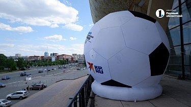 В Челябинске открыли фан‑зону вчесть Евро‑2020