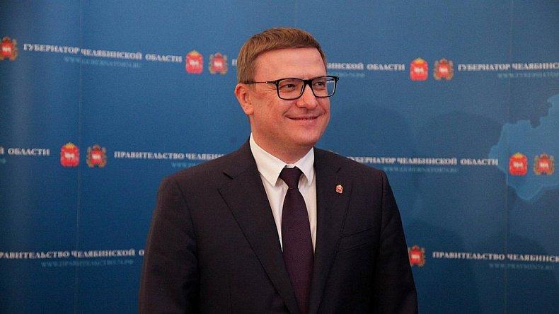 Алексей Текслер поздравил южноуральцев сДнем России