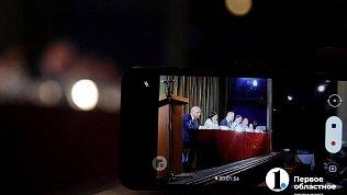 Депутаты и чиновники отчитались оЧелябинске будущего