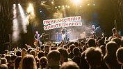 На рок-фестиваль «Атомфест» приедет московская группа «Приключения Электроников»