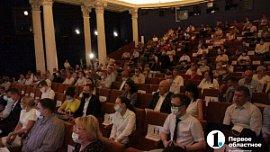 В Челябинске обсудили стратегию развития города до 2035 года