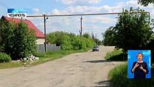 Чебаркульцы жалуются на «призрачную» дорогу