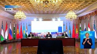 Прошел Совет глав субъектов при МИД России