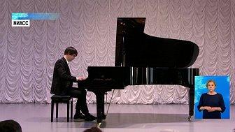 В Миассе появился концертный рояль
