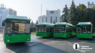 В бюджет Челябинской области поступило 2,3миллиарда рублей назакупку экологичного транспорта