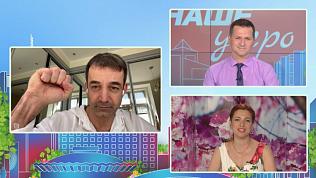 Дмитрий Певцов расскажет о предстоящем концерте в Челябинске в программе «Наше утро» на ОТВ