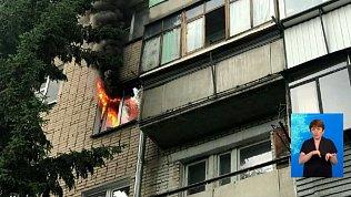 В Копейске сгорела квартира