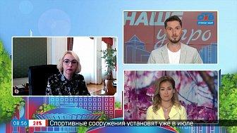Гость на связи — «антиковидные» меры в Челябинске