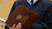Двум жителям Челябинска суд вынес приговор запопытку сбыта почти 9кг наркотиков