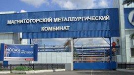 ММК в числе лучших промышленных компаний России по работе со стартапами