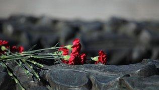 В День памяти искорби южноуральцы примут участие вминуте молчания