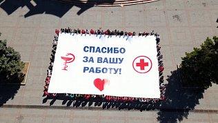 Растяжку огромного баннера с благодарностью медикам сняли на видео
