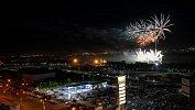 В Магнитогорске отменили масштабные празднования Дня города и Дня металлурга