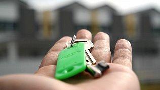 Семьи с детьми освободят отуплаты подоходного налога присмене жилья