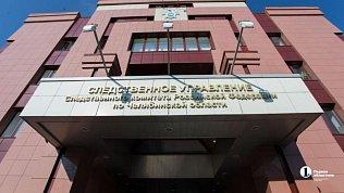 Следственный комитет проверит факт нападения наврача вЧелябинске