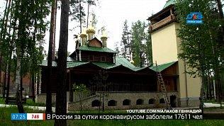 Геометка: Урал — Ганина Яма
