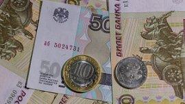 Челябинская область в числе регионов России с самым низким размером потребкредита