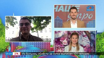 Гость на связи — журналист ОТВ в финале «ТЭФИ-Летопись Победы»