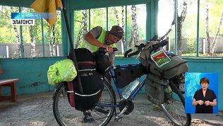 Ветеран МЧС отправился на Алтай на велосипеде