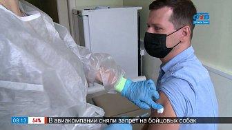 Сюжет «Сотрудники ОТВ поставили прививку»