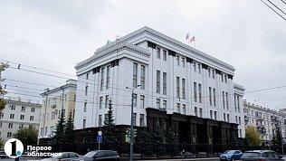 Обязательства властей Челябинской области перед бизнесом закрепят винвестиционной декларации