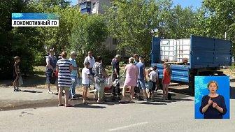 В Локомотивном нет воды
