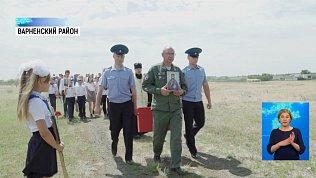 Останки южноуральского бойца захоронили