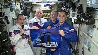 Космонавты МКС поздравили магнитогорцев спредстоящим Днем города