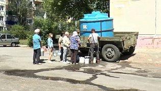 Жители Локомотивного несколько дней живут без воды