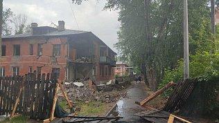«Страшно ходить»: вЧелябинске открыт доступ каварийному дому наКронштадтской