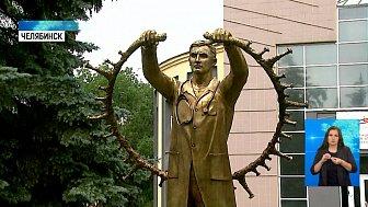 В Челябинске открыли памятник медикам