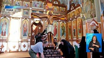 Чудотворную святыню привезли под Троицк