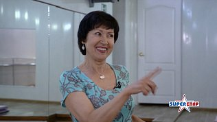 Суперстар — Лидия Садчикова
