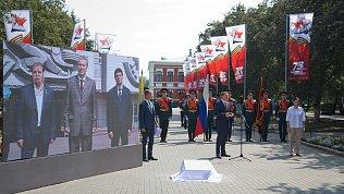 Депутаты одобрили установку вЧелябинске стелы вчесть звания «Город трудовой доблести»