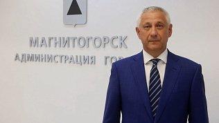 Глава Магнитогорска записал видеопоздравление ко Дню города