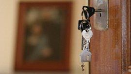 В Челябинской области самый маленький размер ипотеки