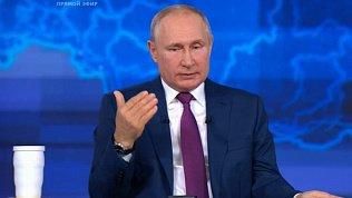 Жительница Челябинска спросила у Путина, когда в городе достроят метро