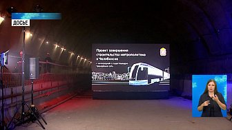 Путин ответил на вопрос о метро