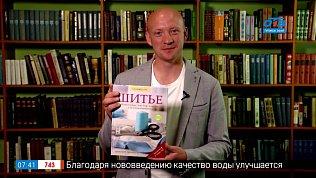 Читать — не перечитать — Книги о безупречном стиле