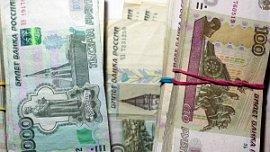 В 2020 году почти 10% южноуральцев имели доход максимум 10 тыс. рублей