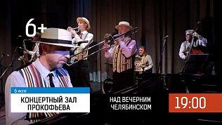 Видеообзор культурных событий Южного Урала