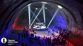 Алексей Текслер представил концепцию метротрамвая на Московском Урбанистическом форуме