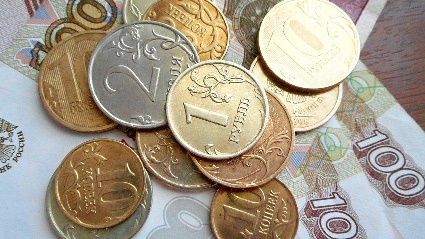 Челябинская область заняла 37 место в рейтинге по доходам населения