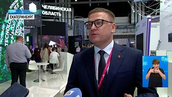 Промышленная политика Южного Урала эффективна