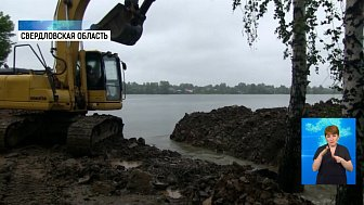 В Свердловской области потоп