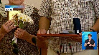 В Челябинске наградят 70 пар-долгожителей