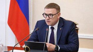 Алексей Текслер поручил мэрам заняться комплексным развитием территорий