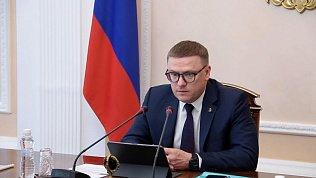 В 2021 году в Челябинской области построят более 1,5 млн «квадратов» жилья
