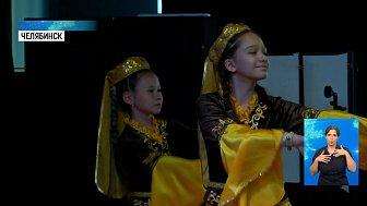 Женский клуб узнал о башкирских традициях