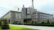 Аргаяшскую ТЭЦ покупает компания изгоскорпорации «Росатом»